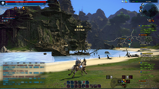 TERA The Exiled Realm of Arborea